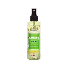 Спрей для тела с блестками и ароматом банана (Объем 200 мл)