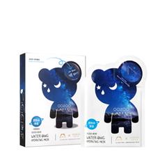 Тканевая маска The Oozoo Набор Bear Water-Bang Hydrating Mask (Объем 5х(3 мл+24 мл)) маска barex dry hair hydrating mask