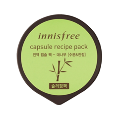 Ночная маска InnisFree Capsule Recipe Pack Bamboo Sleeping Pack (Объем 10 мл) ночная маска holika holika superfood capsule pack wrinkle объем 10 мл