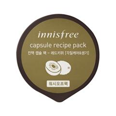 Capsule Recipe Pack Red Kiwi (Объем 10 мл)