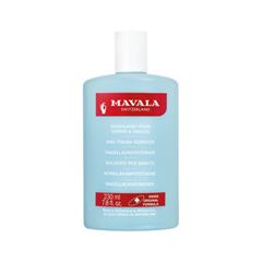 Средства для снятия лака Mavala Nail Polish Remover Blue (Объем 230 мл) лак для ногтей beautydrugs scented nail polish chocolate цвет chocolate variant hex name ae8a8a