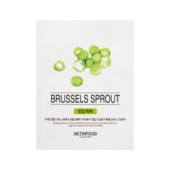 Тканевая маска SkinFood Beauty in a Food Mask Sheet Brussels Sprout (Объем 18 мл) brussels 1 11 000