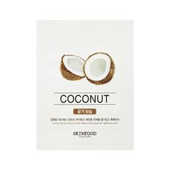 цены на Тканевая маска SkinFood Beauty in a Food Mask Sheet Coconut (Объем 18 мл) в интернет-магазинах