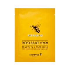 Фото Тканевая маска SkinFood Beauty in a Food Mask Sheet Propolis & Bee Venom (Объем 18 мл)