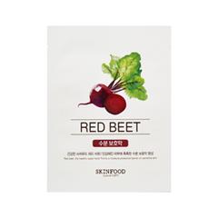 цены на Тканевая маска SkinFood Beauty in a Food Mask Sheet Red Beet (Объем 18 мл) в интернет-магазинах