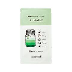Тканевая маска SkinFood Boosting Juice 2-Step Mask Sheet Ceramide (Объем 23 мл) тканевая маска etude house 0 2 therapy air mask ceramide deep moisturizing объем 20 мл