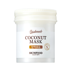 Маска SkinFood Freshmade Coconut Mask (Объем 90 мл)