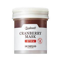 Маска SkinFood Freshmade Cranberry Mask (Объем 90 мл)