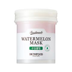 Freshmade Watermelon Mask (Объем 90 мл)
