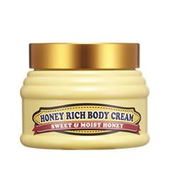 Крем для тела SkinFood Honey Rich Body Cream (Объем 250 г)