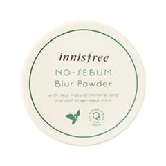 Рассыпчатая пудра InnisFree No Sebum Blur Powder (Объем 5 г) 5 мл пудра secret key rose water oil clear powder 5 г