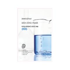 Тканевая маска InnisFree Skin Clinic Mask Hyaluronic Acid (Объем 20 мл) zioxx hyaluronic acid lube h2o skin to skin condoms