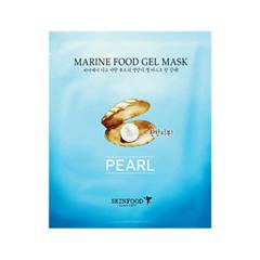 Гидрогелевая маска SkinFood Marine  Gel Mask Pearl (Объем 12 мл)