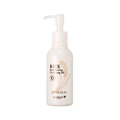 Гидрофильное масло SkinFood Rice Brightening Cleansing Oil (Объем 170 мл) skinfood rice маска смываемая для лица rice маска смываемая для лица