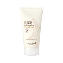 Скраб SkinFood Rice Brightening Scrub Foam (Объем 150 мл) skinfood rice маска смываемая для лица rice маска смываемая для лица