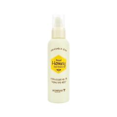 Royal Honey Good Emulsion (Объем 130 мл)