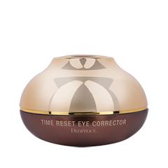 Time Reset Eye Corrector (Объем 30 мл)