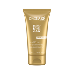 Крем для рук Declare Luxury Anti-Wrinkle Hand Cream (Объем 75 мл) крем declare luxury anti wrinkle cream объем 50 мл