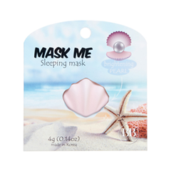 Ночная маска Beauty Bar Mask Me Sleeping Mask Brightening Pearl (Объем 4 г) 4 мл pomegranate sleeping mask sans rincage moisturizing whitening brightening nourishing replenishment beauty salon 1000g