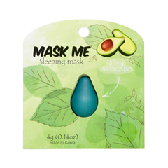 Ночная маска Beauty Bar Mask Me Sleeping Mask Lifting Avocado (Объем 4 г) pomegranate sleeping mask sans rincage moisturizing whitening brightening nourishing replenishment beauty salon 1000g