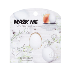 Ночная маска Beauty Bar Mask Me Sleeping Mask Moisturizing Egg (Объем 4 г) pomegranate sleeping mask sans rincage moisturizing whitening brightening nourishing replenishment beauty salon 1000g