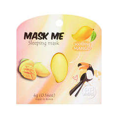 Ночная маска Beauty Bar Mask Me Sleeping Mask Soothing Mango (Объем 4 г) pomegranate sleeping mask sans rincage moisturizing whitening brightening nourishing replenishment beauty salon 1000g