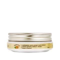Интенсивный антивозрастной лифтинг-крем для лица с экстрактом улитки (Объем 50 мл)