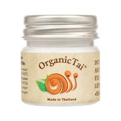 Крем для глаз Organic Tai Интенсивный лифтинг-крем для век против морщин с экстрактом улитки (Объем 30 мл) organic tai массажное масло для лица жасмин жожоба и сладкий миндаль 120 мл