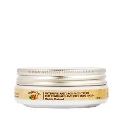 Крем для комбинированной и жирной кожи с экстрактом улитки (Объем 50 мл)