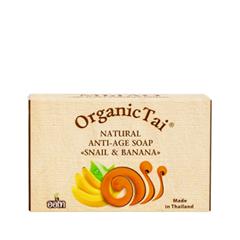 Натуральное антивозрастное мыло Экстракт улитки и банан (Объем 100 г)