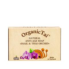 Натуральное антивозрастное мыло Экстракт улитки и тайская орхидея (Объем 100 г)