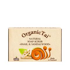 Натуральное мыло-скраб Экстракт улитки и сандаловое дерево (Объем 100 г)