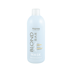 Blond Bar Mask Anti-Yellow Effect (Объем 500 мл)
