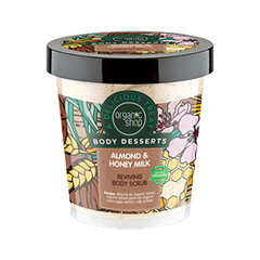 Скрабы и пилинги Organic Shop Body Dessert Almond & Honey Milk Body Scrub (Объем 450 мл)
