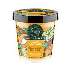Скрабы и пилинги Organic Shop Body Dessert Mango Sugar Sorbet Body Scrub (Объем 450 мл)
