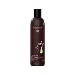 Conditioner With Burdock Oil For Strengthening Thin Brittle Hair (Объем 250 мл)