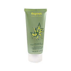 Маска Kapous Hair Mask with Ylang Ylang (Объем 100 мл) кондиционер kapous professional hair conditioning cream with ylang ylang flower essential oil