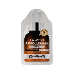 Тканевая маска La Miso Snail Ampoule Mask (Объем 25 г) deoproce snail recovery brightening ampoule сыворотка для лица на основе муцина улитки 30 мл