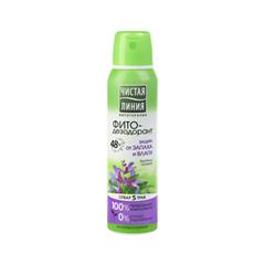 Фитодезодорант-антиперспирант аэрозоль Защита от запаха и влаги (Объем 150 мл)