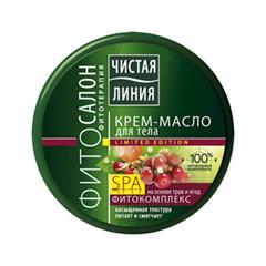 Фитосалон. Крем-масло для тела на основе трав и ягод (Объем 200 мл)