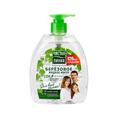 Мыло жидкое Для всей семьи (Объем 520 мл)