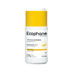 Ecophane Shampooing Ultra Doux (Объем 100 мл)