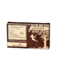 Ароматы для дома Botanika Набор эфирных масел Антивирусный (Объем 6 * 1,5 мл) набор эфирных масел botanika ароматы лета 6x1 5 мл
