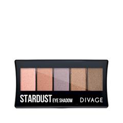 Для глаз Divage Palettes Eye Shadow Stardust