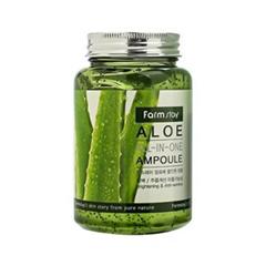 Сыворотка FarmStay Aloe All-In-One Ampoule (Объем 250 мл) the yeon canola honey ampoule propolis сыворотка ампульная с прополисом и медом 50 мл