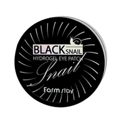 Патчи для глаз FarmStay Black Snail Hydrogel Eye Patch патчи для глаз farmstay black pearl