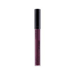 Pure Pigments Lip Lacquer 050 (Цвет 050 It's Wine O'Clock variant_hex_name 612C51)