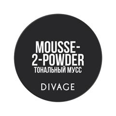 Тональная основа Divage Mousse-2-Powder 01 (Цвет 01 variant_hex_name E8BCA3) тональная основа divage perfect look 01 цвет 01 variant hex name eabe9b