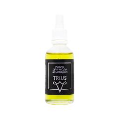 Борода и усы Trius Масло для ухода за бородой (Объем 50 мл) интернет магазин масла петитгрейна фенхеля и масло из виноградных косточек