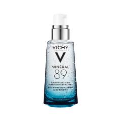 Гель Vichy Mineral 89 (Объем 50 мл) vichy аква гель aqualia thermal спа ритуал 75 мл